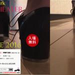 大阪ライブシアター公演 タップダンスアドベンチャーまで あと4日