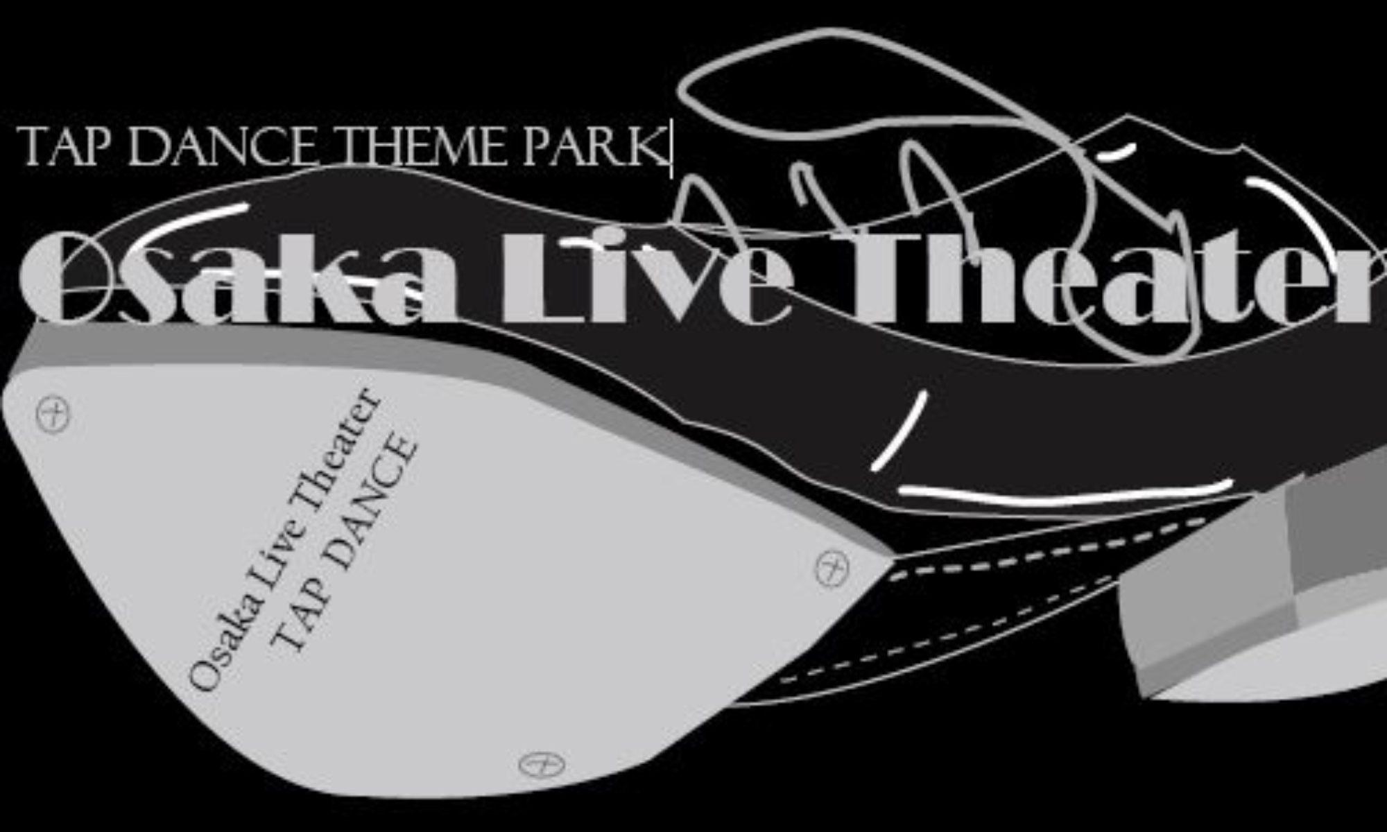 Osaka Live Theater